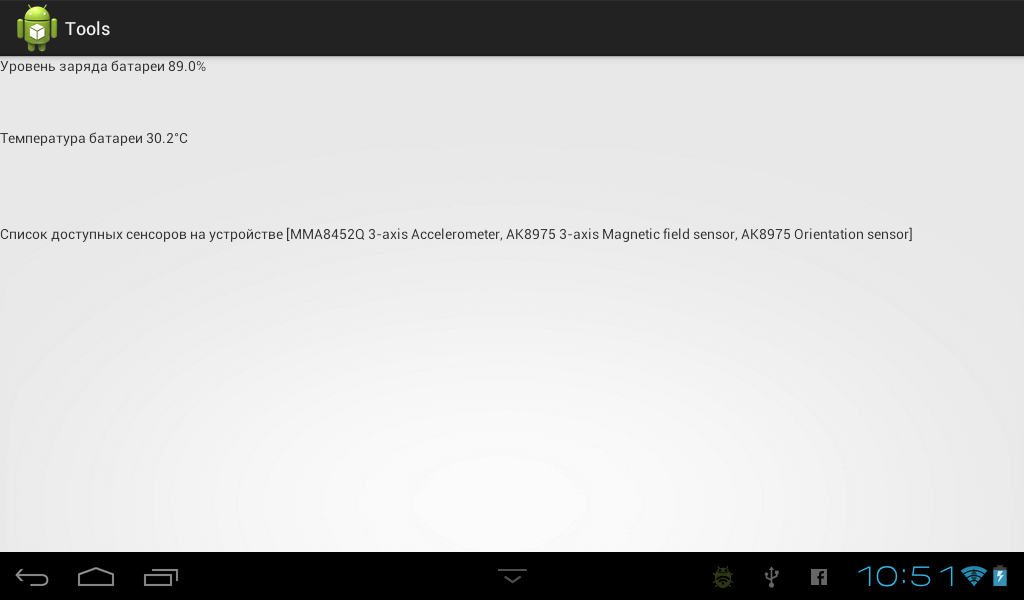 device-2014-08-26-105143