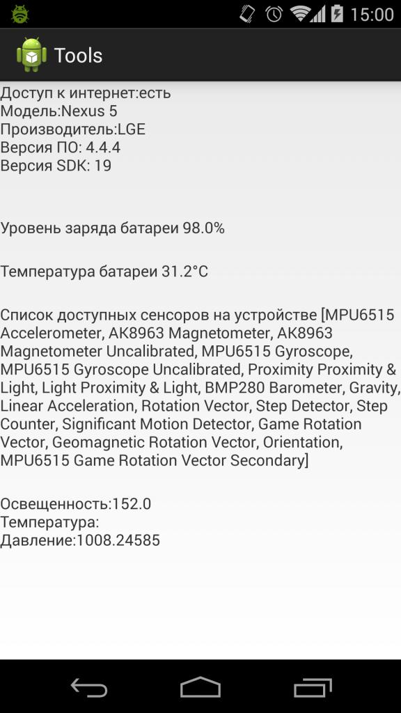 device-2014-09-04-150035
