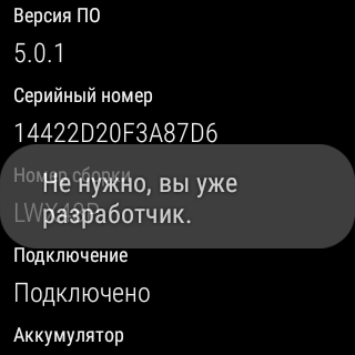 device-2015-01-12-133243