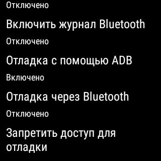 device-2015-01-12-133330