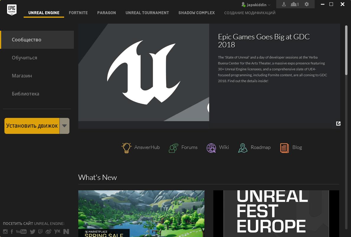 Разработка игр на Unreal engine 4 - Блог ITVDN
